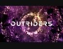 OUTRIDERS 発売日発表トレーラー