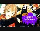 Happy Halloween 歌ってみた(コゲ犬)