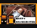 【ハロウィン特別編】説明書を読めばクリアできる系ゲーム【ダークシード】#1