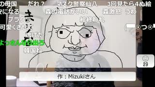20201030 暗黒放送 ハロウィンで渋谷に行く配信者は単なる目立ちたがり屋の馬鹿放送の馬鹿放送 ②