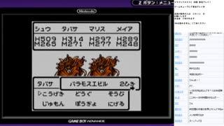 ドラゴンクエスト3 GBC版 実況プレイ part28