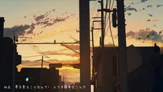 zero / 初音ミク / o k a