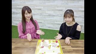 吉岡茉祐と山下七海のことだま☆パンケーキ 第40回 2020年10月29日放送