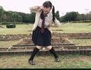 【加賀美よもぎ】ヒロインたるもの! 踊ってみた【23歳になりました】