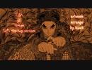 【LiSA】炎 LoFi HipHop Remix【ACE Fantasy】