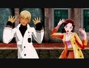 【MMDコナン】ロミオとシンデレラ【ポアロ組】