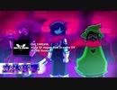 """【立体音響】【作業用BGM】DELTARUNE - """"The Fields Of Hopes And Dreams"""" NITRO Remixes 立体音響&高音質"""