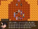 【勝手にリメイク】東方陰陽鉄異伝13
