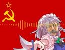 ソビエト・オブ・ナイツ