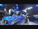 【VR有】大阪モーターショー2019キャンギャル Osaka Motor Show 2019 CamGal #200