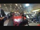 【VR有】大阪モーターショー2019キャンギャル Osaka Motor Show 2019 CamGal #202