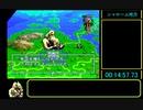 【伝説のオウガバトル】WORLDエンディングRTA 02:04:48 PART1【Wii U VC】