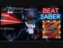 【Beatsaber】Pretty Liar