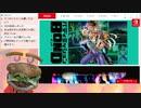 【ハンバーガーの後語り】Nintendo Direct mini ソフトメーカーラインナップ 2020.10を見たあと