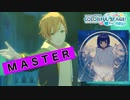 【プロジェクトセカイ】フラジール【MASTER】