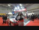 【VR有】大阪モーターショー2019キャンギャル Osaka Motor Show 2019 CamGal #211