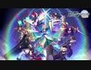 【動画付】Fate/Grand Order カルデア・ラジオ局 Plus2020年10月30日#083