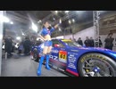 【VR有】大阪モーターショー2019キャンギャル Osaka Motor Show 2019 CamGal #219