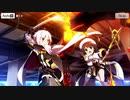 【刀使ノ巫女 刻みし一閃の燈火】魔法少女リリカルなのは Detonation コラボガチャ