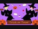 【オリジナル曲】Trick or Treat feat.MEIKO & 鏡音リン / IMO(フライドポテトP)