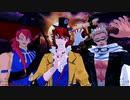 【MMDオトメ勇者】Happy Halloween【ダリル・ラーカム・ディル】