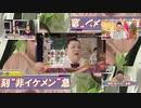 Matsuko Beat (2)