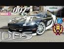 【XB1X】FH4 - J.BOND AstonMartin DBS - ライオン27Y春