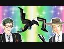【MMDツイステ】ギガンティックK.N.K【副寮長の戯れ3】