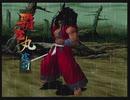 SAMURAI SPIRITS2〜アスラ斬魔伝〜 覇王丸上級コンボ集 / SAMURAI SHODOWN 64 WARRIORS RAGE Haohmaru Combos