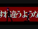 【遊戯王MMD】ハロウィン短編動画まとめ【劇団VRA5DXAL】