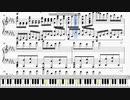 ひぐらしのなく頃に「you」Vocal Ver.+ドラゴンエネルギー&オレンジ【ピアノ】楽譜[ゲンピアノ]