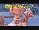 ポケモン盾【冠雪原】実況してみる4『馬登場編』
