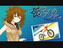 【ポケモン剣盾】ソフィのラプソディ#1.1【ワイルドダッシュマルチ】