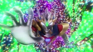 【変身】ウルトラマンゼット デルタライズクロー【最高画質/高音質】