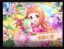 シンデレラガールズ_スターライトステージ201031(40連ガシャ)