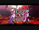 【MMDツイステ】Crazy ∞ nighT【ハロウィン】