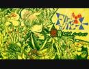 【鉛姫シリーズ】ドクター=ファンクビート/nyanyannya feat.鏡音レン【ボーカルチェンジ版】