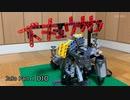 LEGOでディオの少年時代を再現した/ジョジョの奇妙な冒険