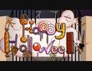 【トリックオアトリート】HappyHalloween  木のスプーンで演奏したバイ【動画見なきゃいたずらするぞ?】