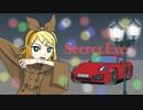 【鏡音リン】Secret Eyes / koge【オリジナル曲】