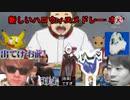 【合作】新しいハロウィスメドレー・ネオ【八頭身ハロウィン】