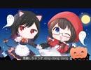 Happy Halloween【赤乃みずき×冬姫】
