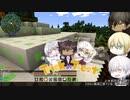 【刀剣マイクラ】暇を持て余した刀と四角い世界②-3