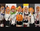 【フェイクアイドルプロジェクト】初音ミク Mrs.Pumpkinの滑稽な夢 「協力 踊ってみた」