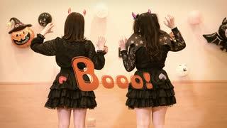 【1/2】Booo!【踊ってみた】