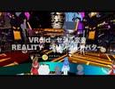 2分で見れる #カスタムアバターショー ハロウィン仮装パーティー #いちこん渋谷 #cluster 2020年10月30日 #cluster にて開催 ダイジェスト動画