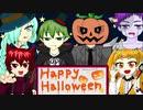 【歌ってみた】Mrs.pumpkinの滑稽な夢【TRICK or DICE】