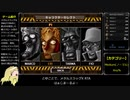 【RTA】メタルスラッグX Any% 17分43秒 1CC エリ編