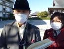 池田大作さんは本当に宗教者なのか?