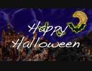 【歌ってみた】Happy Halloween【山梔子】